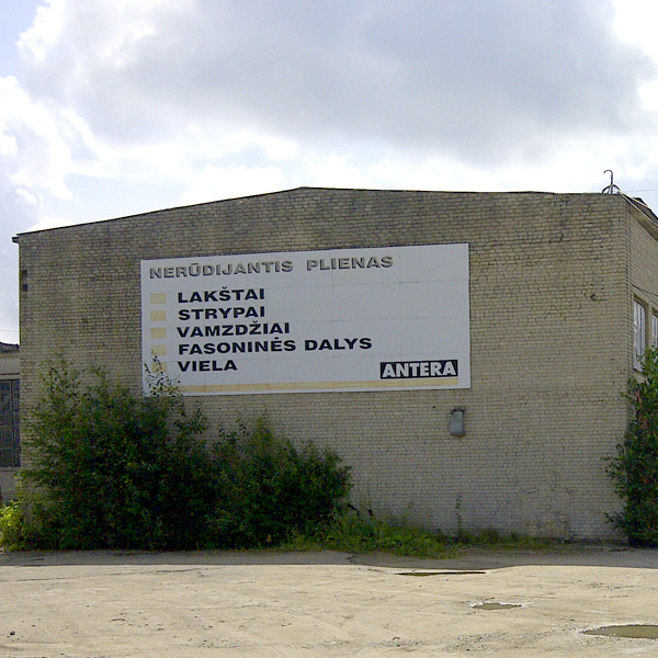 2008 - UAB IMS Antera